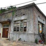 Esta ilha japonesa foi abandonada após a Segunda Guerra Mundial… Quando vires quem mora lá… Inacreditável!